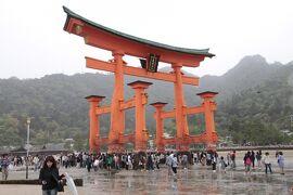 懐かしの2011年5月広島旅行記-3日目