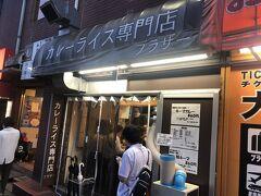 高田馬場発のカレー店「カレーライス専門店ブラザー」~食べログレビュアーのカレーおじさんが毎週利用している鯖キーマが美味しいと評判のお店~