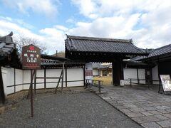 京都 醍醐 醍醐寺 霊宝館(Reiho-kan Museum, Daigoji Temple, Daigo, Kyoto, JP)