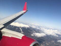 2021年3月 FDA乗り放題で巡る16フライト日本一周 2泊3日