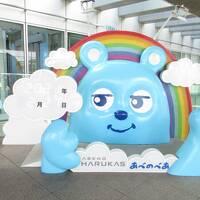 2021 大阪・京都旅行記 ① トーチタワー竣工前に