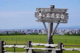 シェアサイクルで札幌定番スポット回りました。