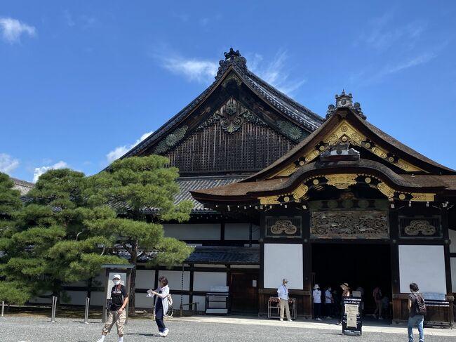 2020年 コロナ禍真っ只中の夏休みは、感染予防を徹底したうえで京都と滋賀の寺社巡りの旅行をしました。<br />当時東京都以外ではGotoトラベルキャンペーンが始まっていましたが、地域クーポンは無く、事後申請での一部返金のみで、結局自身にとってGotoトラベルの恩恵を受けることができた唯一の旅となりました。<br /><br />1日目(8月10日):京都観光→京都市街泊<br />2日目(8月11日):京都観光→亀山温泉泊<br />3日目(8月12日):京都観光→雄琴温泉泊<br />4日目(8月13日):滋賀観光→帰宅<br /><br />4日間とも晴天に恵まれたのですが、猛暑の中での寺社巡りは非常にハードな旅でした。<br />3日目は京都観光後に滋賀県に移動しました。