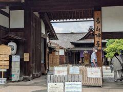 本陣平野屋「花兆庵」で宿泊しながらの高山観光