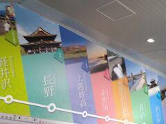 旅行体験記2021~敦賀~福井、初上陸。美味しいグルメと観光スポットで福井満喫~