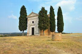 シニアの南ドイツ・イタリアの旅[14] アッシジ(2)・シエナ(1)