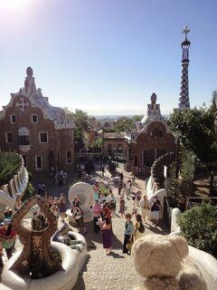 """初めてのバルセロナ 20(イタリア・スペイン・ポルトガル・オランダ 12日間の旅 7-20)カラフル!まるで遊園地のようだった""""グエル公園"""""""
