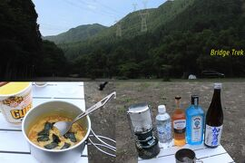 △黄和田キャンプ場△ソロキャンプの旅△