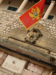 想い出のモンテネグロ 2012年