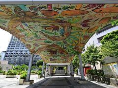 夏だ沖縄・グブリーサビラ