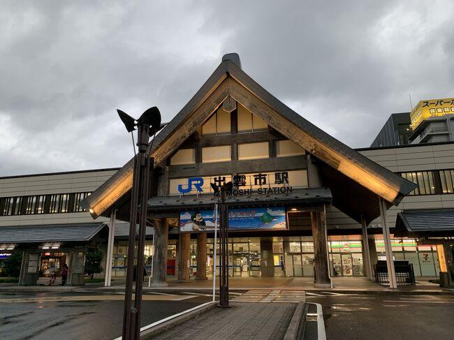初めての島根旅行 その5 写真データが消えた悲しき玉造温泉&出雲で島根グルメ