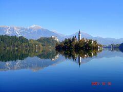 スロベニアの旅行記