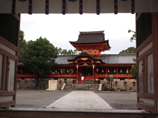 旅の四日目は、やっと京都の南側、石清水八幡宮と城南宮に行きました。
