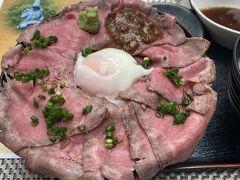 熊本グルメひとり旅 3 阿蘇草千里と高森湧水トンネルの巻