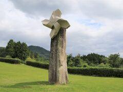 安心して下さい石の風車は回っています。12年ぶりうかん常山公園訪問