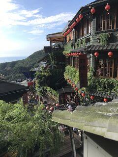 台湾 台北 2泊3日 その2