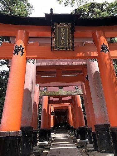 少年マガジンに連載されていて。アニメ化もされた「五等分の花嫁」の聖地巡礼で京都へ行ってきました。<br />現在映画村が主になって、「五等分の花嫁∬リアルシスターズウォー・again」というデジタルスタンプラリー(8月31日まで)を実施しています。<br /><br />「五等分の花嫁」って何?という人はこちらから<br />https://ja.wikipedia.org/wiki/%E4%BA%94%E7%AD%89%E5%88%86%E3%81%AE%E8%8A%B1%E5%AB%81<br />