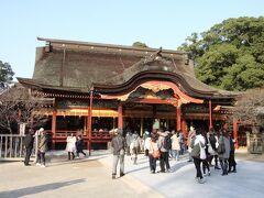 懐かしの2010年12月福岡旅-1日目