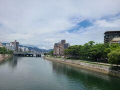 32年振りに広島へ行って来ました!1日目
