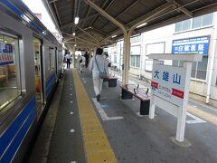また再び、神奈川の西の方へ【その1】 小田急線から大雄山線へ乗り継ぐ