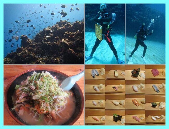 沖縄離島巡り2015(12)読谷沖と真栄田岬でダイビング。ランチは沖縄そば、ディナーはアリビラの寿司食べ放題