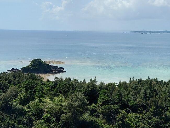 コロナ禍のご時世、おうちでおこもりの毎日。どうせおこもりなら、沖縄で海を見ながらまったりおこもりステイしたいよね!<br /> <br />ってコンセプトで沖縄に飛びました。