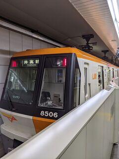 祝!東京オリンピック開催!…大阪二日目、メトロ乗り鉄の旅。終点は開会式?