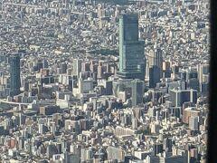 祝!東京オリンピック開催!大会成功の為に東京脱出、奈良・大阪の旅!