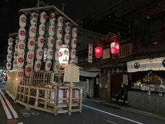 祇園祭と美食の旅