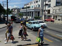 キューバ7日間の旅(11)ハバナからメキシコシティへ