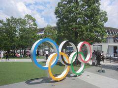 気分だけでも東京オリンピック=TOKYO 2020=