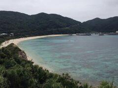 渡嘉敷島の旅