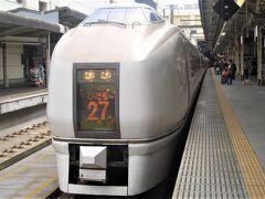 2007年4月 常磐線 上野-仙台  特急スーパーひたち号乗車記