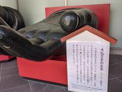 祝!東京オリンピック開催!首都圏脱出、奈良・大阪の旅。大仏様からの一撃!