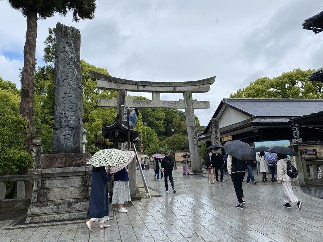 GW前半は仲間に会いに福岡へ<br /><br />何度目か分からないくらい来てる福岡ですが、今回は車を出してもらい、行ったことない観光スポットへ<br /><br />久しぶりに仲間にも会えて、美味しいご飯も食べれて楽しい3日間でした