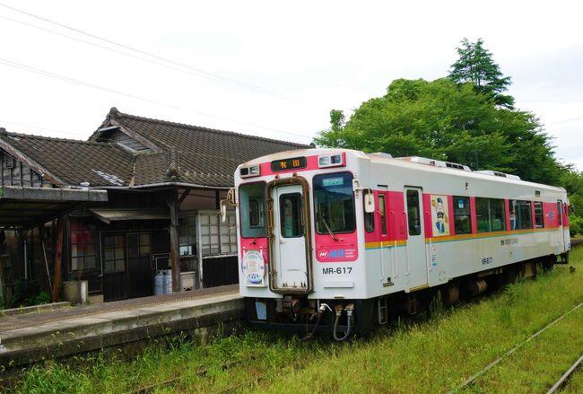 【鉄印旅】2021年夏 松浦鉄道(有田~蔵宿~伊万里~たびら平戸口~江迎鹿町~佐世保)