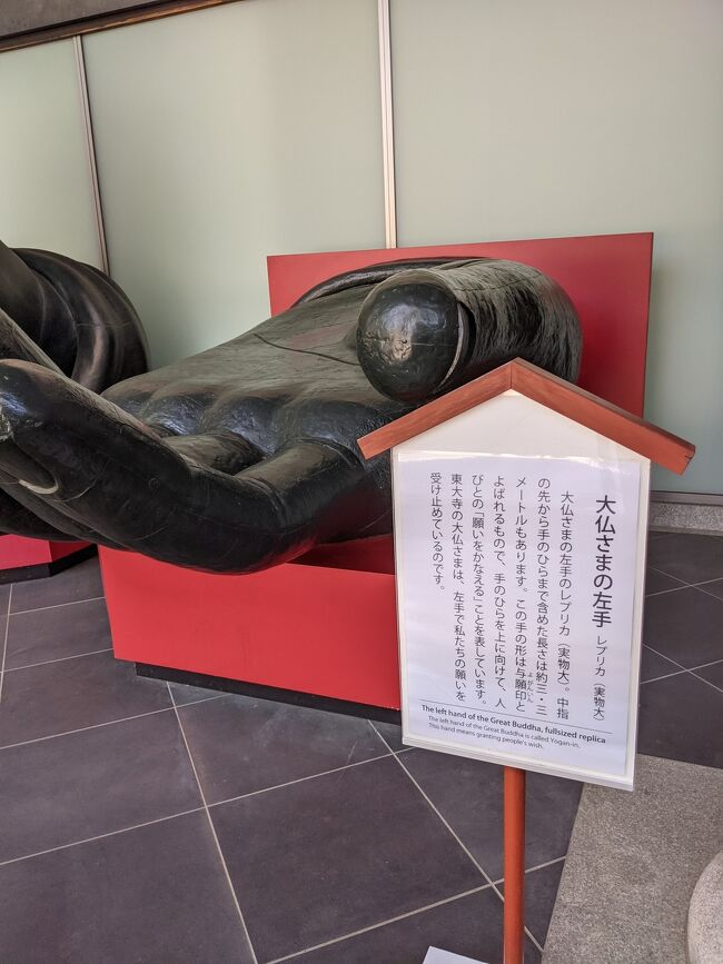 祝!東京オリンピック開催!<br />オリンピックの連休に奈良、大阪を旅しました。<br />奈良では大仏様からの有難い一撃も喰らいましたし、満足、満足…<br />コロナ禍でこの一年ほどこうした阿呆な写真撮りをやってなかったので奥様へお便りする様に撮りました…<br />いい年して阿呆だね…と、笑って頂ければ幸いです。<br />(どうも、奈良では大仏様、中国では関羽様。何かとオチを付けたがるのが悪い癖です)<br />密集回避、コロナ対策で晩御飯は新世界を散歩して、持ち帰りのホテル飲みにしました。<br />仏様からの諫言を守って周りに迷惑をかけずに旅できればと言う初日前半戦は奈良のお散歩です。