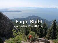 崖を登るハードコース イーグルブラフ ハイキング