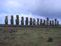 南半球一周、モアイ像  Easter Isl. Moai