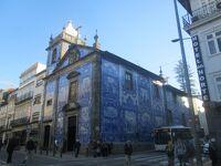 2017 Primeiro Portugal #12Adeus Porto volto de novo さよならポルトガル、また戻ってきます