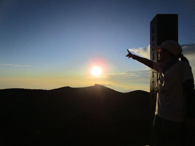 ガイド付きツアーで富士宮から富士山登頂成功