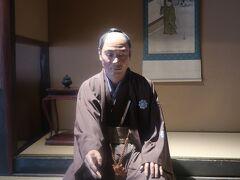 島根34 松江11 武家屋敷(修理-復元)公私の間を区分し ☆小泉八雲記念館も見学