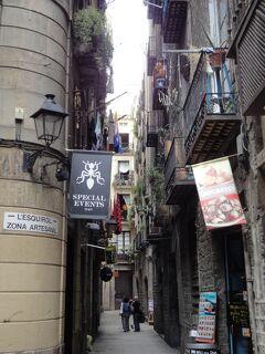"""初めてのバルセロナ 28(イタリア・スペイン・ポルトガル・オランダ 12日間の旅 7-28)""""ゴシック地区"""" から、最後の街歩き!"""