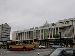 2020 10月神奈川一人旅