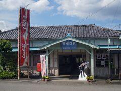 2021夏 鉢形城と秩父鉄道の旅