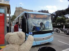 """初めてのバルセロナ 29(イタリア・スペイン・ポルトガル・オランダ 12日間の旅 7-29)  """"カタルーニャ広場"""" から、空港へ移動!"""