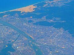 島根40 出雲空港 12:15発 JAL280便/33A(安価)☆山陰海岸・鳥取砂丘‐視界良好!