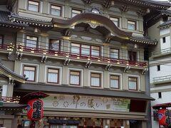 京都市内観光客がおらへん!ほんまかいな~~ (+o+)