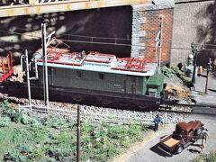 至高の鉄道模型