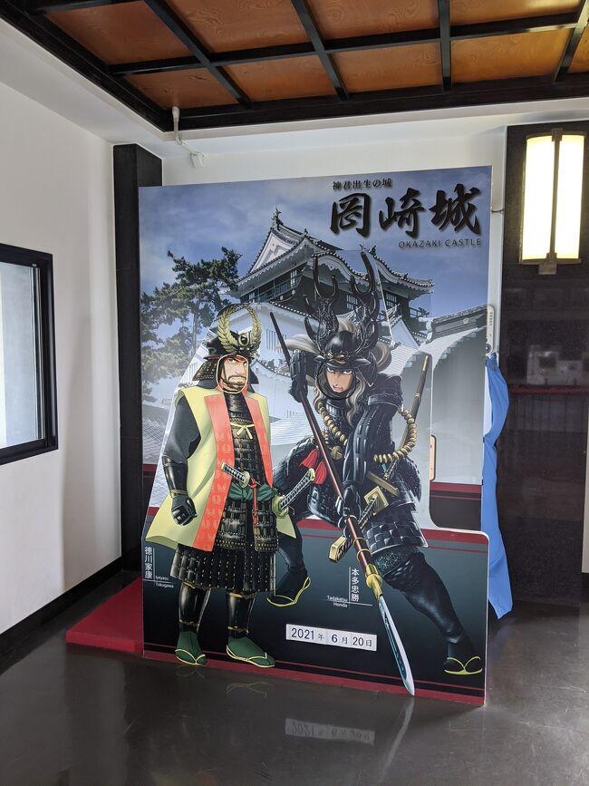徳川家康が生まれた岡崎城を中心とする岡崎公園には、再現された天守をはじめ、<br />三河武士のやかた徳川館など見どころもたくさんあります。また、八丁味噌の工場見学は無料でできます。